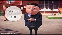 طنز کارتون 01