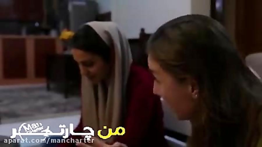 جاذبه های گردشگری ایران با فیلم
