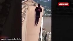 این مرد عاشق ارتفاع است!