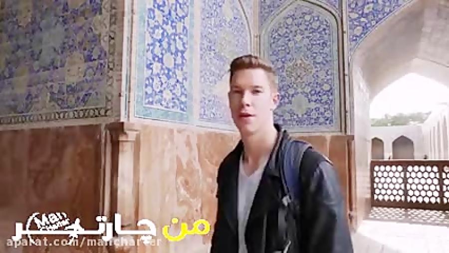 استان های دیدنی ایران