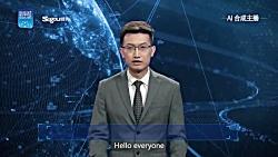 اولین ربات گوینده خبر با استفاده از هوش مصنوعی در جهان