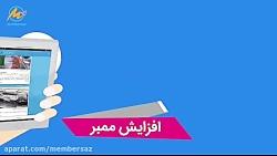 تلگرام ناب