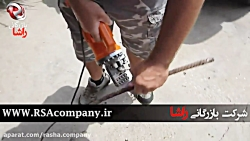 قیچی برش میلگرد قابل حمل محصول شرکت بازرگانی راشا