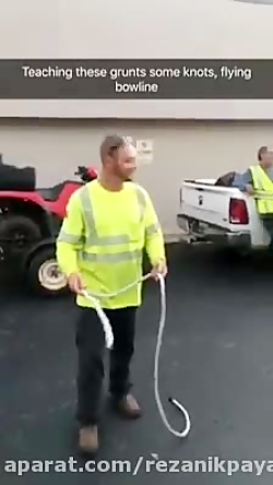 مهارت در گره زدن طناب