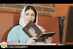 گلچین مجموعه کلیپ های شاد ایرانی 4