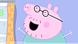 کارتون آموزش زبان انگلیسی 2018 - Peppa pig