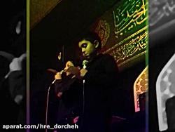 مقاله خوانی زیبای نوجوان در شب شهادت امام رضا علیه السلام