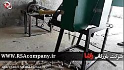 دستگاه تولید ذغال لیمو سفارش از شرکت بازرگانی راشا