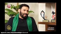 مصاحبه سید مهدی میرداماد با تی وی پلاس
