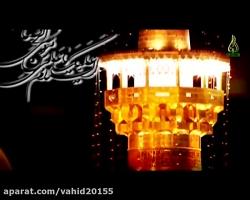 شهادت امام رضا : نوحه خوانی حاج منصور ارضی