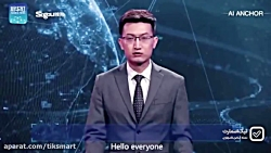 اولین مجری اخبار با هوش مصنوعی در چین