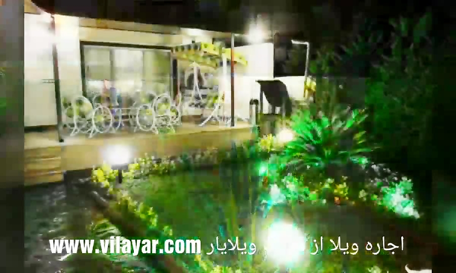 اجاره ویلا استخردار در شمال www.vilayar.com