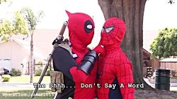 کلیپ خنده دار مرد عنکبوتی و ددپول
