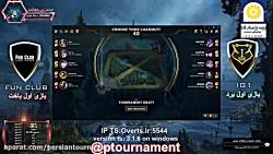 FUN CLUB VS IG 1 GAME 2
