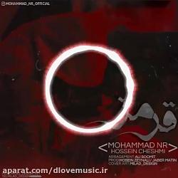 فتوکلیپ اهنگ جدید محمد ان ار به نام قرمز