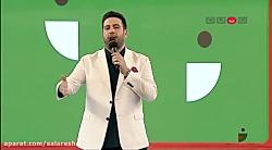 باحال ترین ترانه های هدیه کانال عیدالزهرا عیدالزهراء عید الزهرا آپارات HD