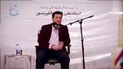استاد رائفی پور [ انقلاب اسلامی ].