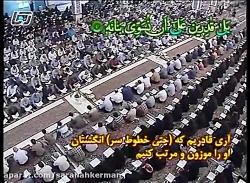 جمع خوانی قرآن کریم - سوره القیامه