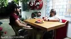 باحال ترین کلیپ ها عربی هدیه کانال عیدالزهرا عید الزهرا عیدالزهراء
