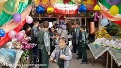 برنامه ویژه روز دانش آموز (13 آبان)
