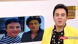 ماجرای دیدار عموپورنگ با شاهرخ خان چه بود؟