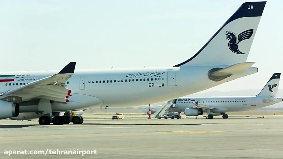 افتتاح پرواز هواپیمایی جمهوری اسلامی ایران به فرودگاه شارل دوگل پاریس