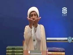 قنوت نماز و معانی آن بهترین کلیپ های مذهبی دانلود به شرط صلوات بر محمد و آل محمد