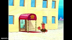 انیمیشن باب اسفنجی: جشن باب :: دوبله (02)   SpongeBob