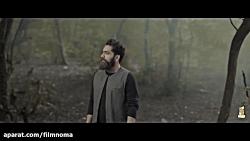 موزیک ویدیو شهر حسود - با صدای علی زند وکیلی