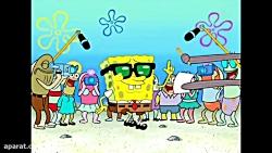 انیمیشن باب اسفنجی: جشن باب :: دوبله (04)   SpongeBob