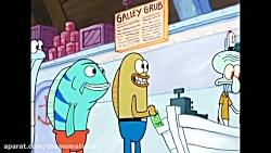 انیمیشن باب اسفنجی: جشن باب :: دوبله (07)   SpongeBob