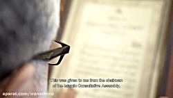 تقدیر از پیشکسوتان بیستمین کنگره بین المللی تازه های قلب و عروق -1397