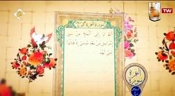 نور علی نور