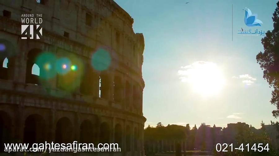 ویدیویی از پایتخت ایتالیا