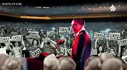 مستند آمریکای هیلاری