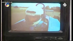 مستند کاوش ماشین های مسابقه ای
