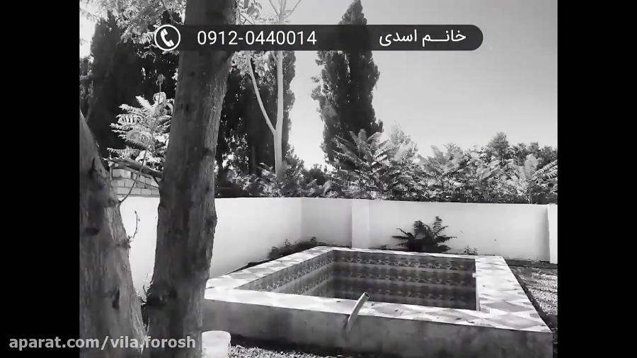 خرید ویلای قسطی نور مازندران ۰۹۱۲۰۴۴۰۰۱۴ اسدی