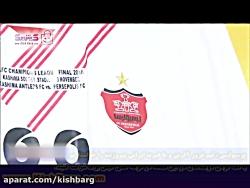 قهرمانی پرسپولیس در لیگ قهرمانان آسیا