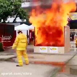 تکنولوژی جدید و جالب برای خاموش کردن آتش !