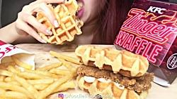 چالش غذا خوردن!!❤️فالو=فالو