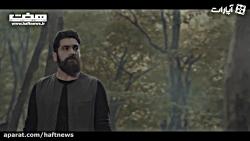 موزیک ویدئو «شهر حسود» با صدای علی زند وکیلی