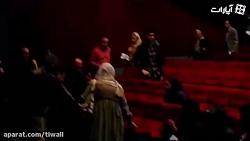 ویدئویی از نمایش «حریق»