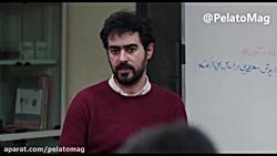 دیالوگ ماندگار شهاب حسینی در فروشنده