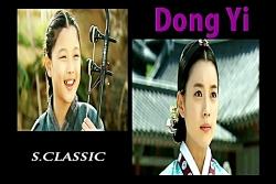 کمانچه غمناک دونگ یی (ا...