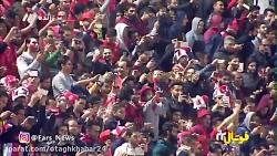 کنسرت محسن ابراهیم زاده در ورزشگاه آزادی قبل از بازی پرسپولیس