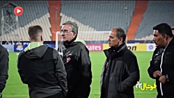 گفتگو با بازیکنان پرسپولیس و کاشیما بازی برگشت در فینال لیگ قهرمانان آسیا ❤