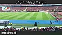 اجرای زنده محسن ابراهیم زاده در ورزشگاه