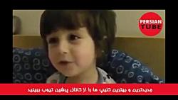 آموزش زبان فارسی به دختربچه ناز و با حال سوئدی