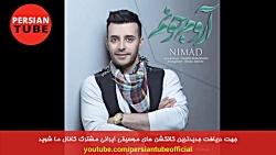 Top 10 Persian Music 2018 بهترین آهنگ های جدید ایرانی