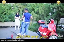 بهترین دابسمش کلیپ های ایرانی 4